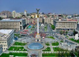 Kiev Ukraine Maidan Khreshatik Globus