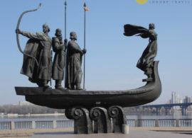 Kiev Ukraine Trip Kyiv Love Trip
